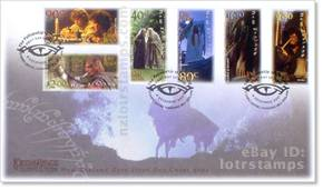 First day cover with six gummed stamps and December 4, 2001 cancellation postmarks