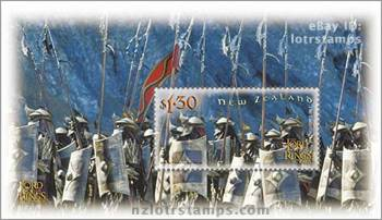 1.30 dollar stamp design: troop of Easterlings on the march
